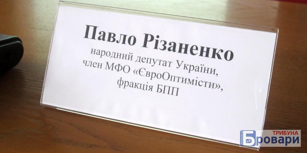 Різаненко (7)