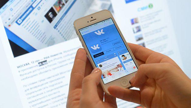 СБУ розпочала проти користувачів ВКонтакте 34 провадження
