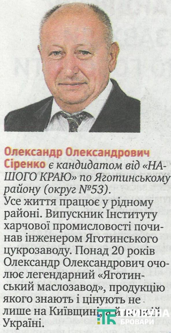 2-1-сіренко