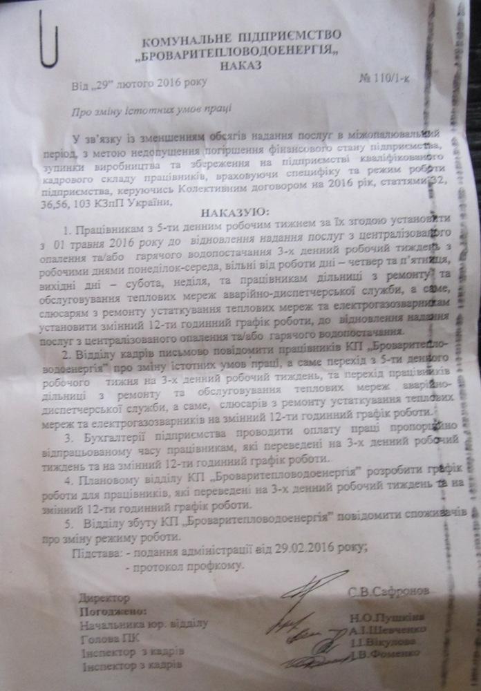 документ (7)