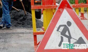 ремонт дороги, знак