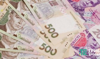 500 гривень, грн, гроші