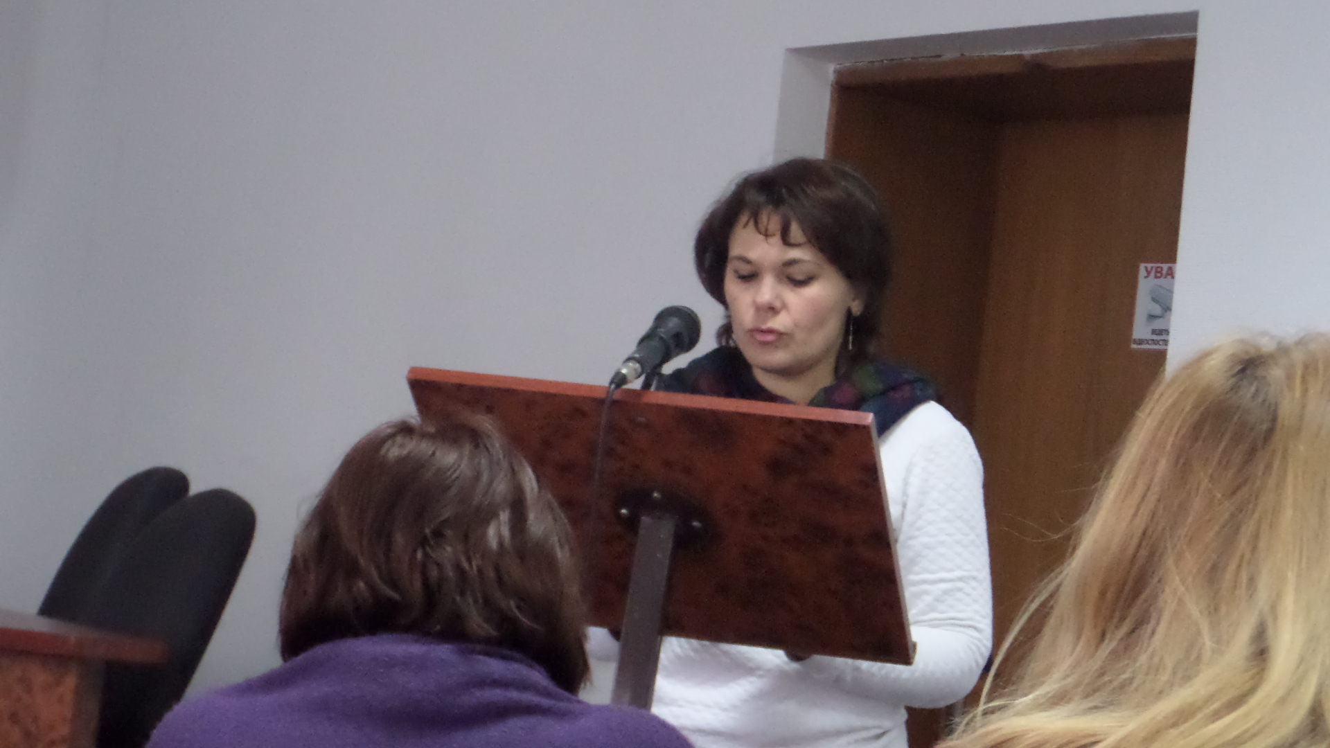 Наталія Кривобок