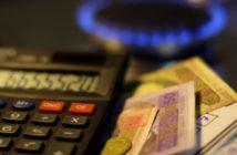 Газ, комфорка, калькулятор, гроші
