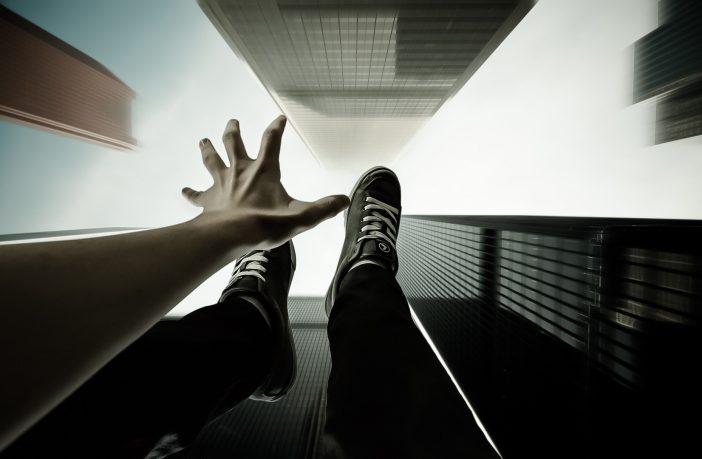 Падіння з висоти
