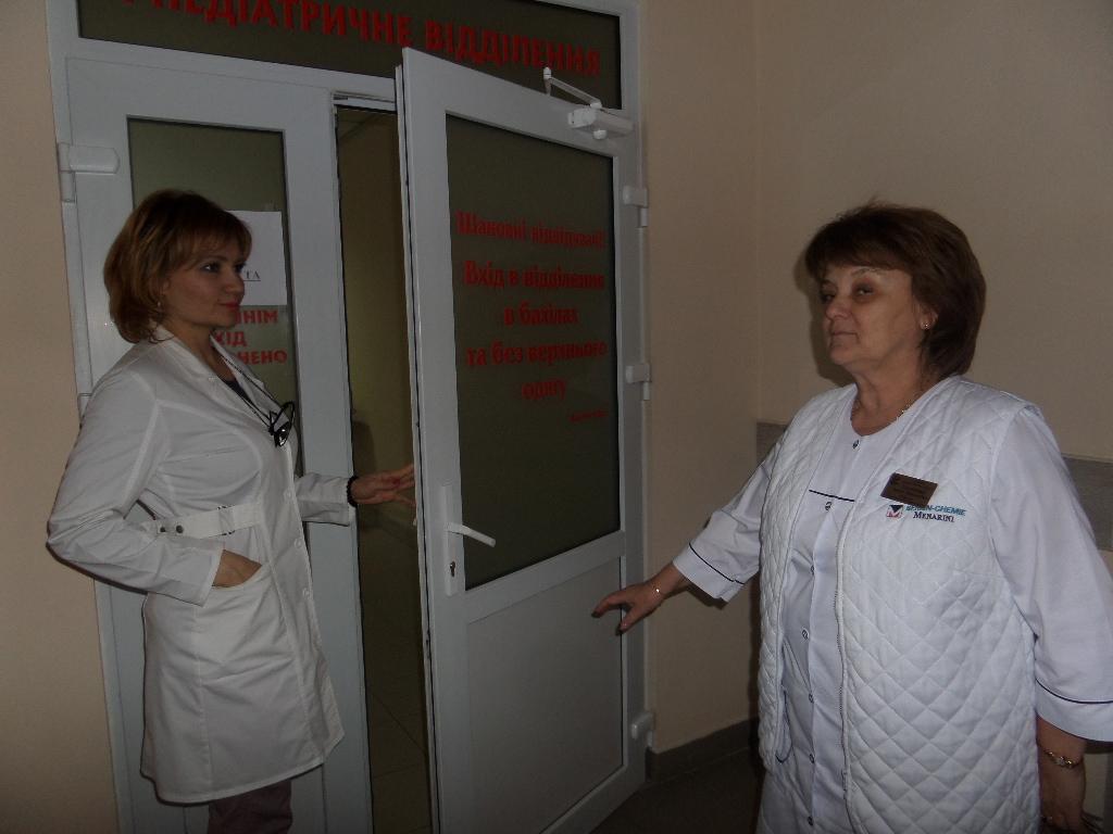 Із завідувачкою Педіатричного відділення