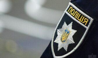 Шеврон, Національна поліція України