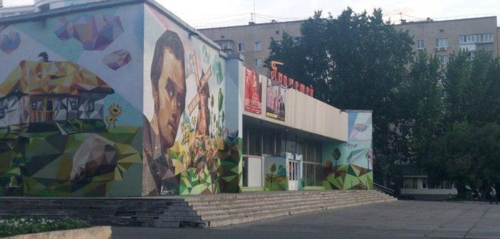 На Покрову в Броварах покажуть вистави про російсько-українську війну (оновлено)