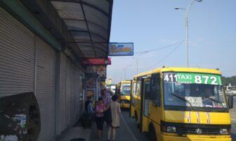 маршрутка Київ – Бровари