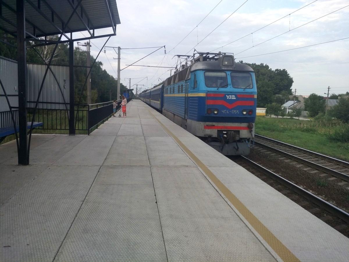 Поїзд, УЗ