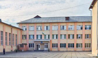10 школа № 10