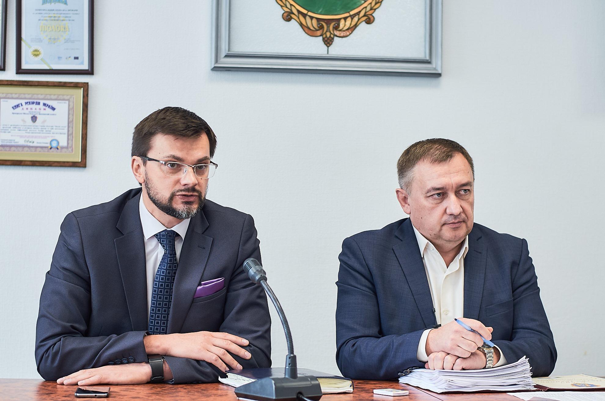 сесія Броварської міської ради