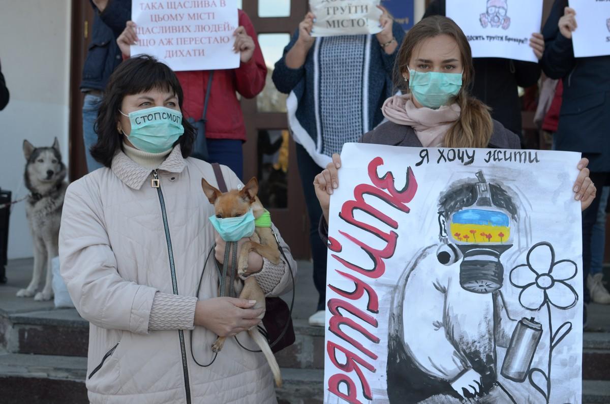 Активісти на екологічній акції проти забруднення повітря