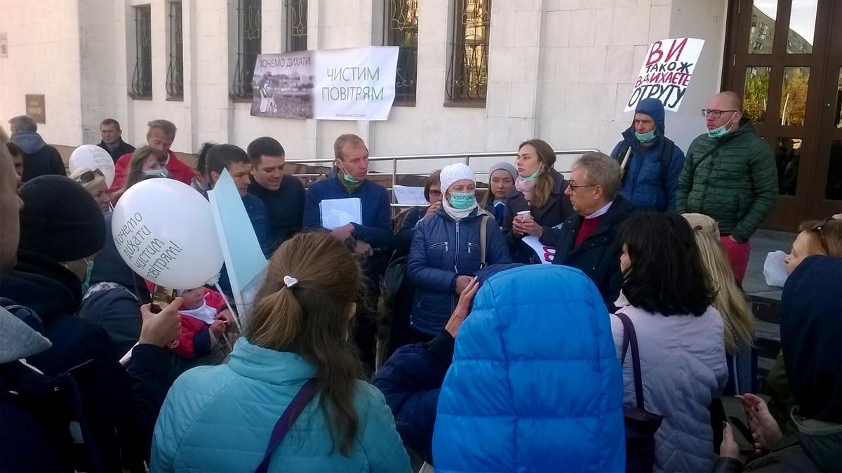 Завершальна частина екологічної акції протесту