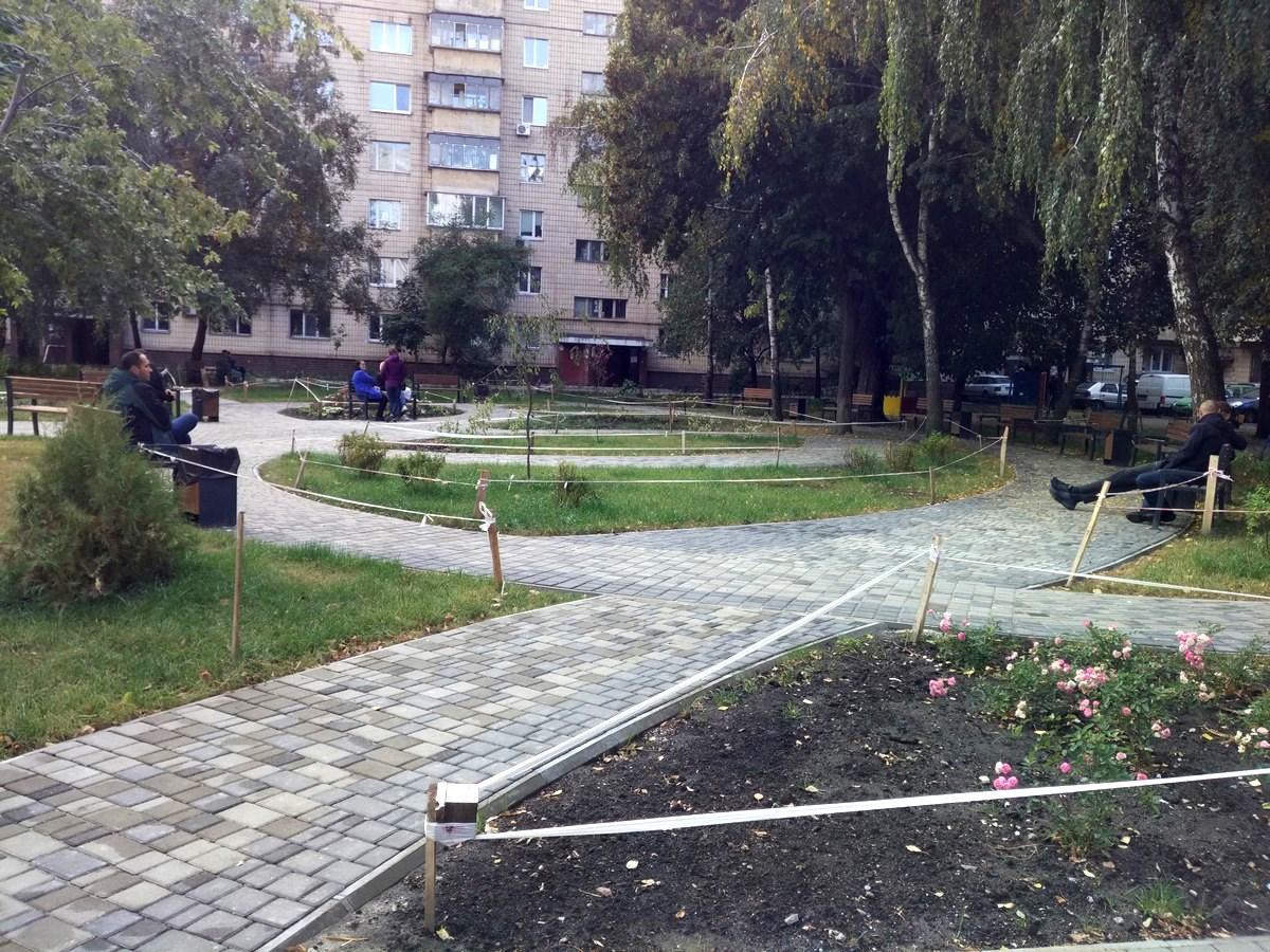 Паркова зона у дворі