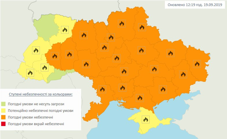 Карта пожежної небезпеки за 19 і 20 вересня.