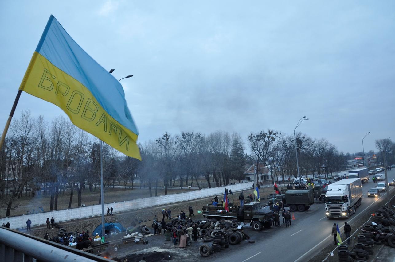Блокпост Євромайдан Бровари