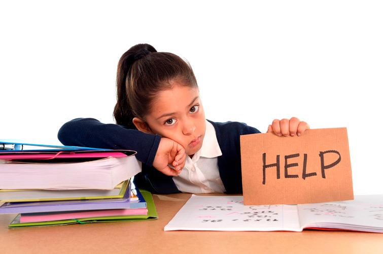 домашнє завдання з дітьми