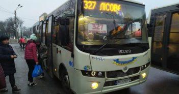 маршрут 327