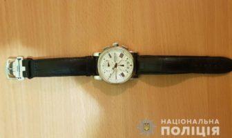 украдений годинник