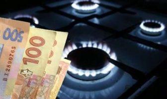 ціна на газ