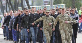 призов в армію