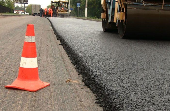 Дорога, будівництво