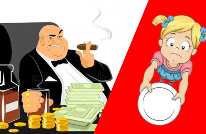 корупція в школі