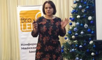 Наталія Волянюк