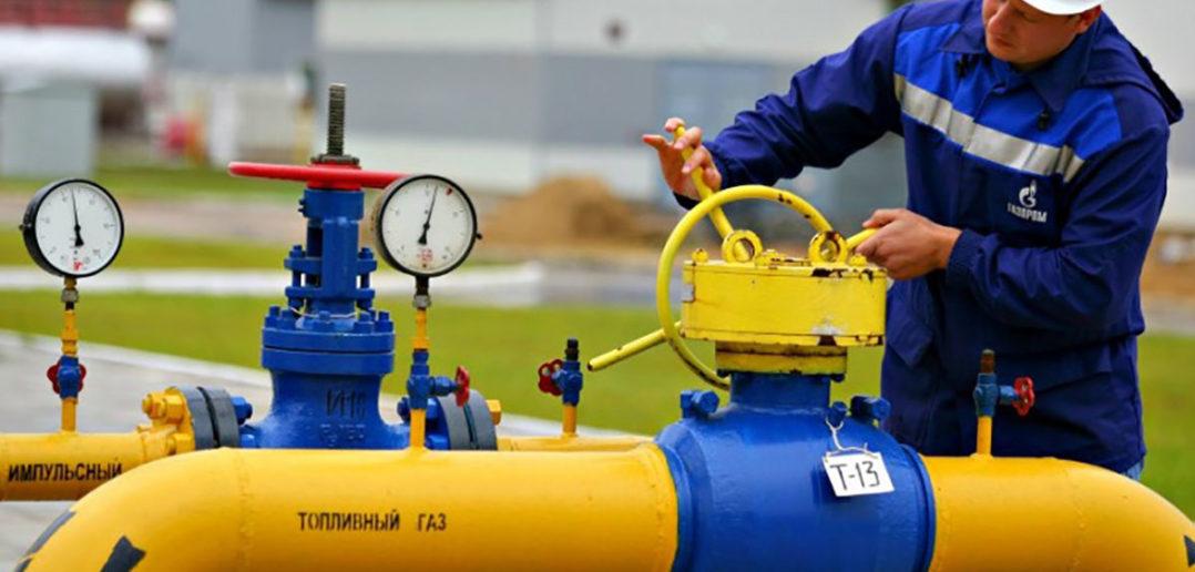 постачання газу