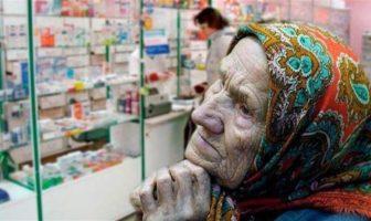 пільгові ліки