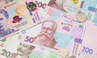Гроші, гривні, грн, НБУ, Нацбанк