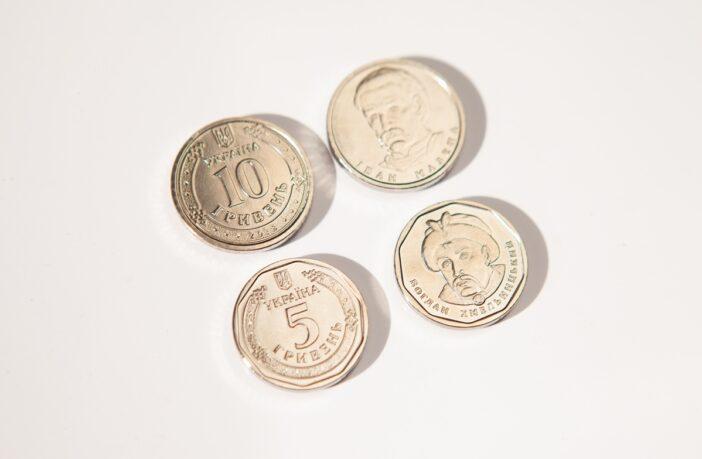 5 і 10 гривень, монети