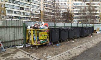 сміттєві майданчики