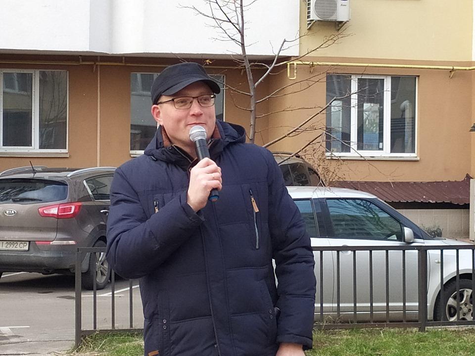Вадим Придка