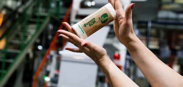 У Броварах з'являться біорозкладні пакети без поліетилену. Але не скрізь