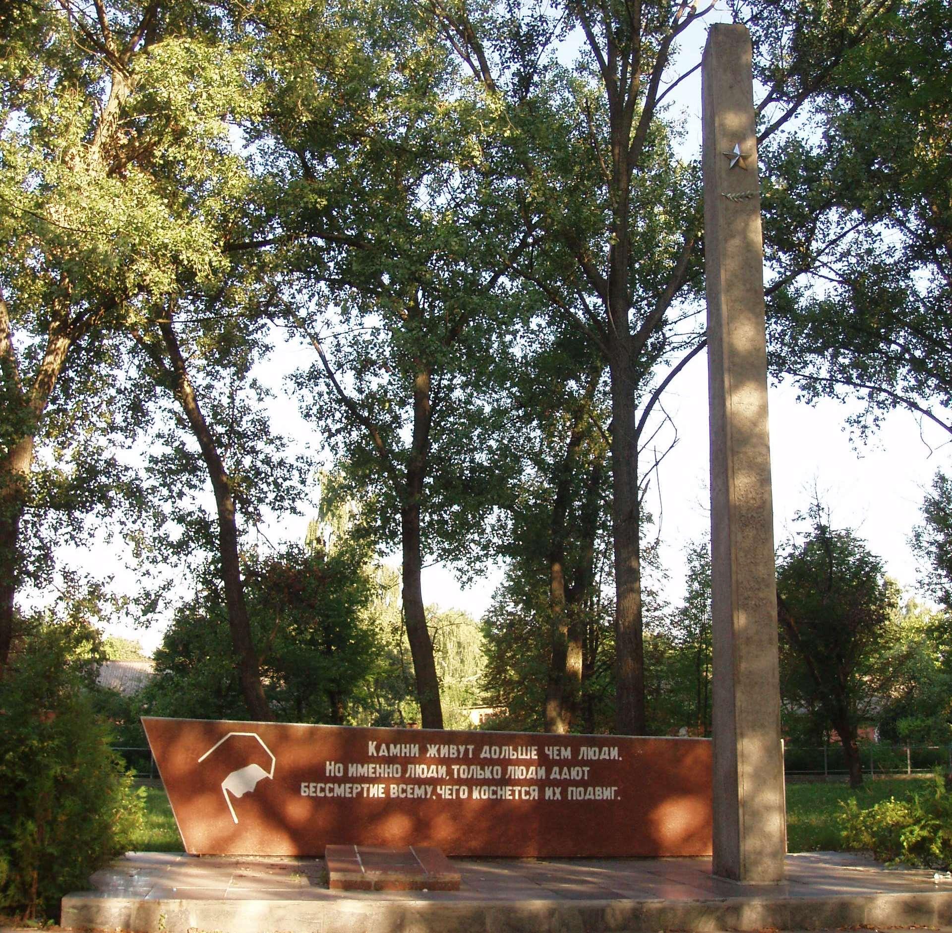 Пам'ятник більшовикам