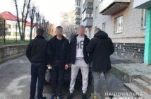 грабіжники, затримані