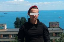 Дмитро Чижик