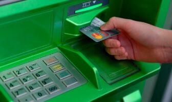 шахраї в банкоматах