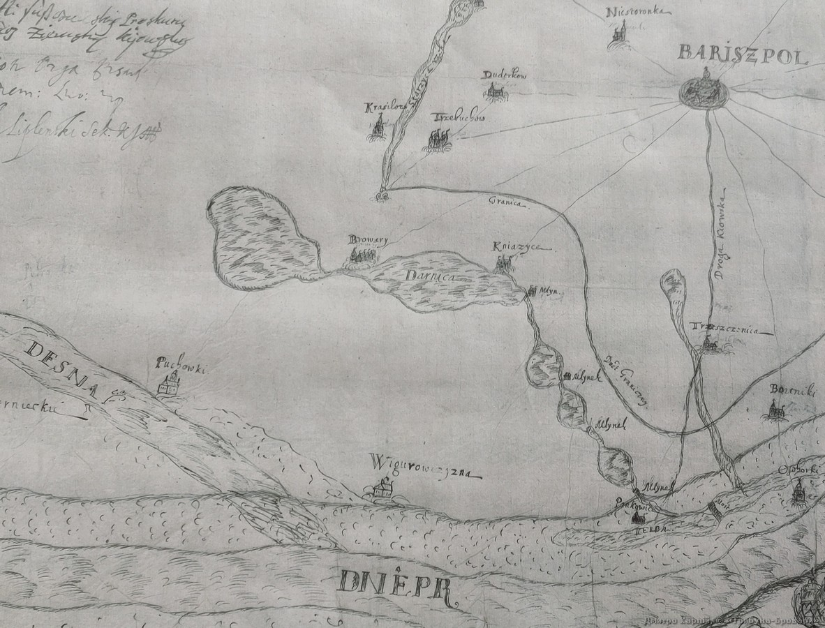 Карта Боплана, 1641 рік