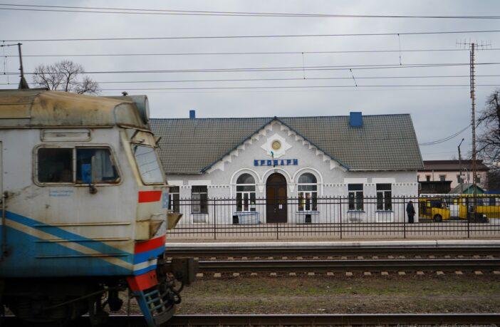 Станція, вокзал, електричка, УЗ
