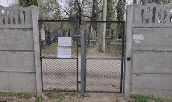 кладовище закрите