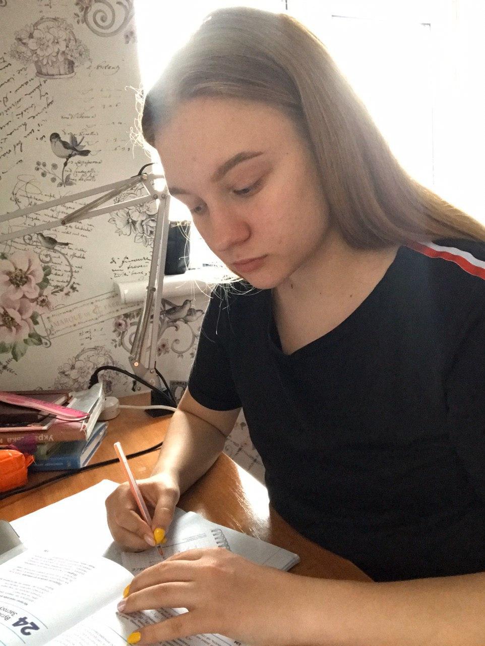 Поліна Альошкіна