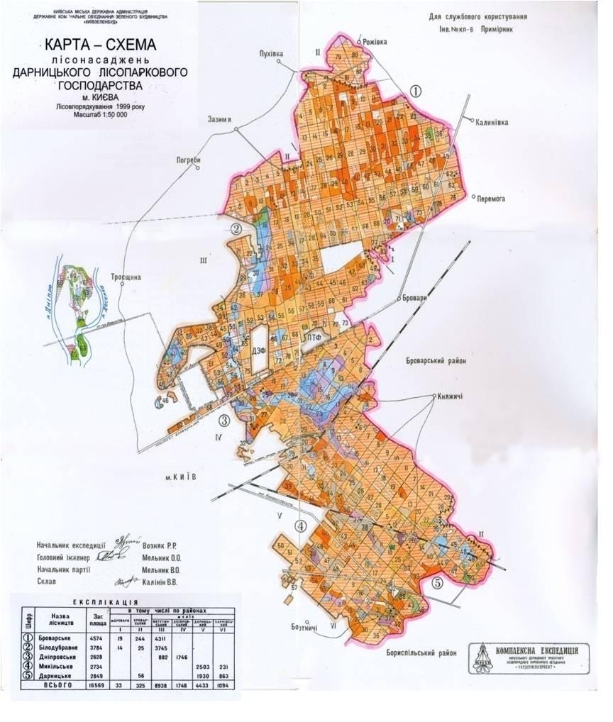 Схема кварталів
