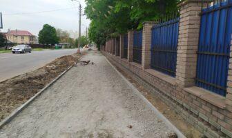 Чередник, тротуар