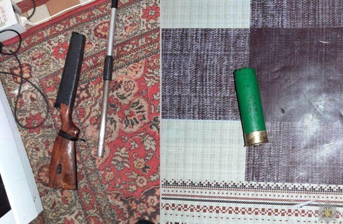 рушниця (обріз) і набій