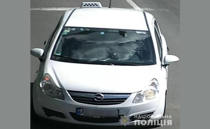 авто таксі крадіїв
