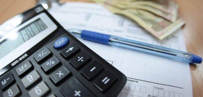 Чому в ДП «Житло» платіжки із «завищеними» рахунками