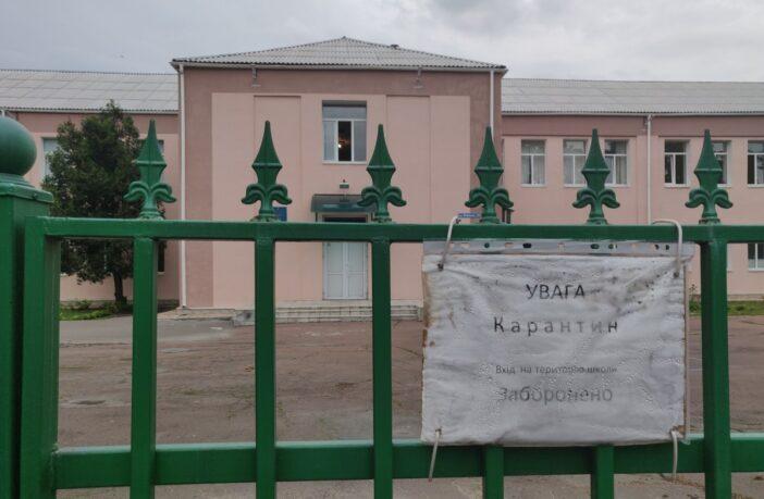 1 школа № 1